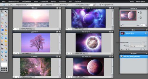Примеры изображений для фотоколлажа