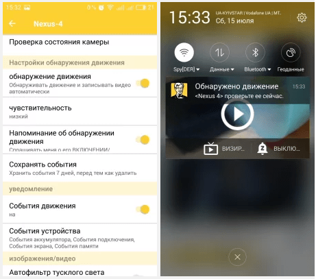 Программа шпион для Андроид: список и обзор приложений для слежки