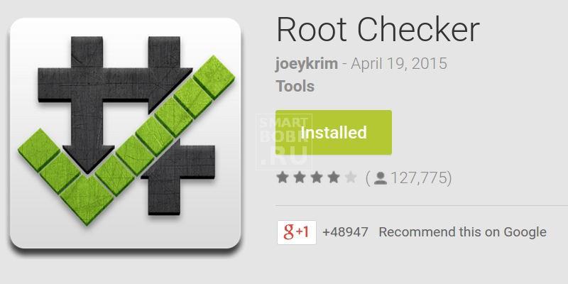 Root Checker