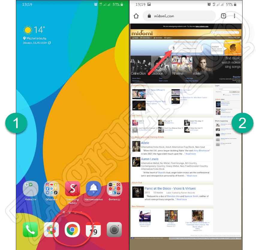 Запуск браузера на Android