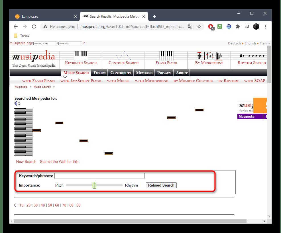 Изменение ритмики отрывка трека для повторного поиска через онлайн-сервис Musipedia
