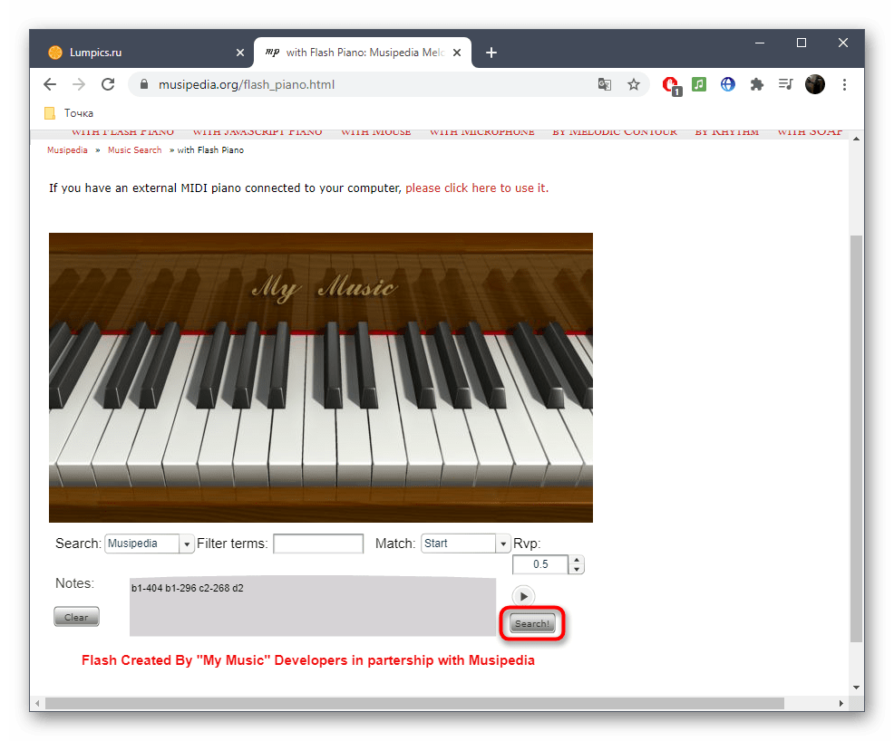 Выполнение поиска названия трека по его записанному отрывку через онлайн-сервис Musipedia