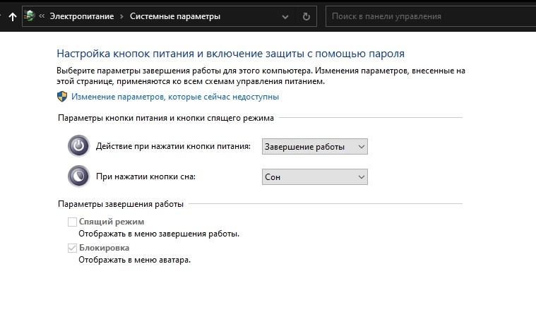 Восстановление загрузки windows 10 без установочного диска