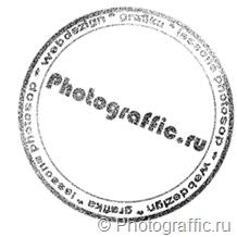 как создать печать в фотошопе
