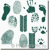 игуры фотошоп - следы, отпечатки