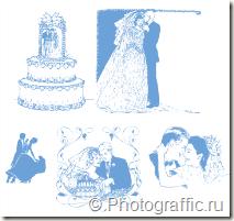 фигуры фотошоп - свадебные