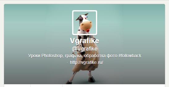 шапка для твиттер