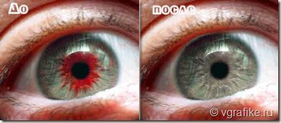 убираем красные глаза фотошоп