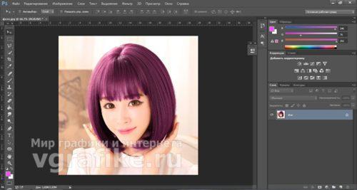 сделать волосы другого цвета в фотошоп