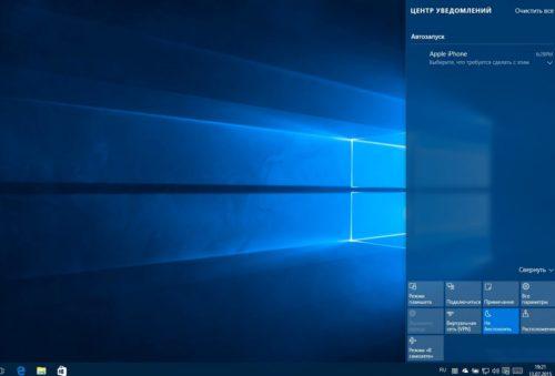 Уведомления Windows 10