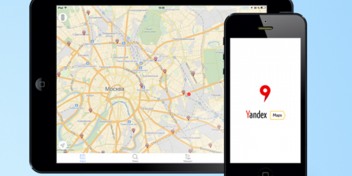 Секретные возможности Яндекс карт
