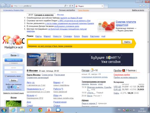 Как сделать Яндекс стартовой страницей в браузере