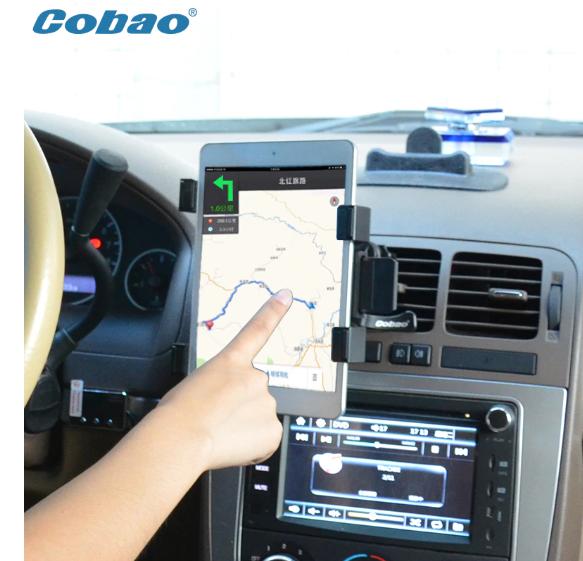 COBAO H76B+C56