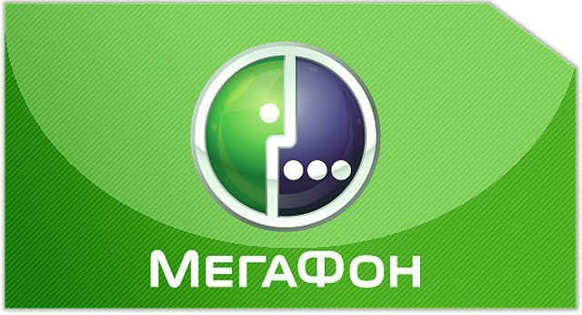 Платные услуги Мегафон