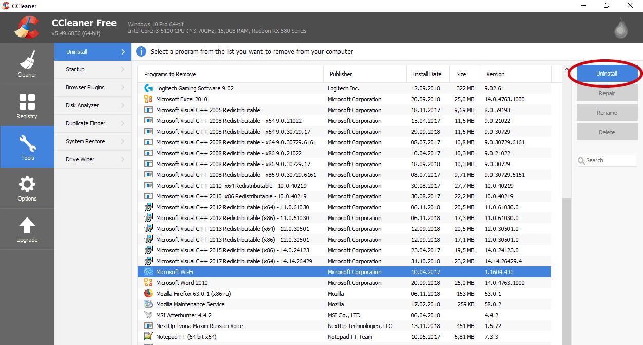 программа чистки компьютера