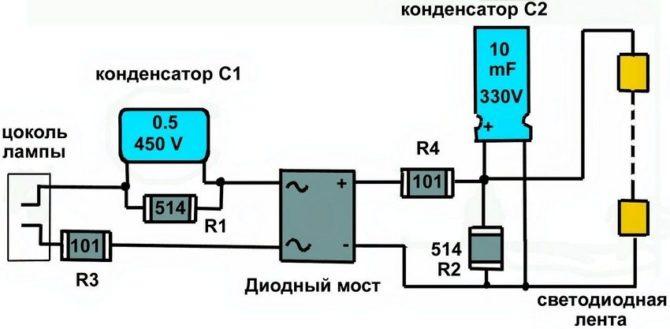 Схема лампы