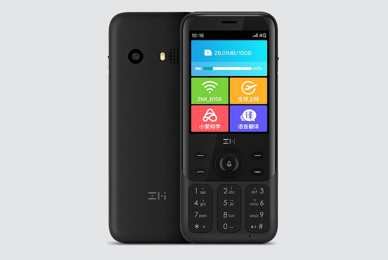 Дизайн телефон