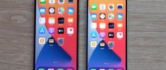 Новая линейка смартфонов Apple
