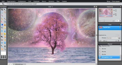 Панель слоев в Photoshop онлайн
