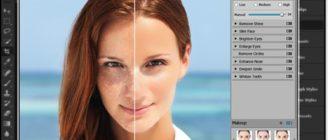 Редактор Photoshop Online