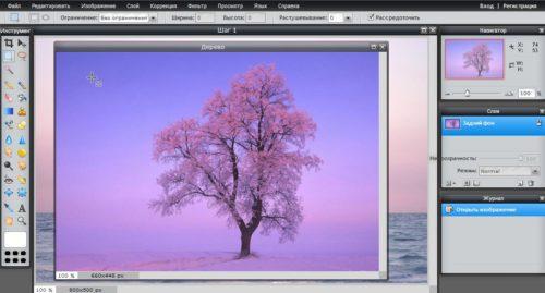 Рисунок с деревом