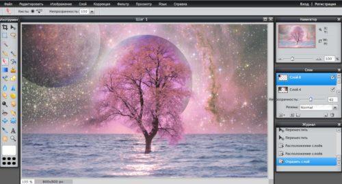 Увеличиваем прозрачность объекта в Фотошопе