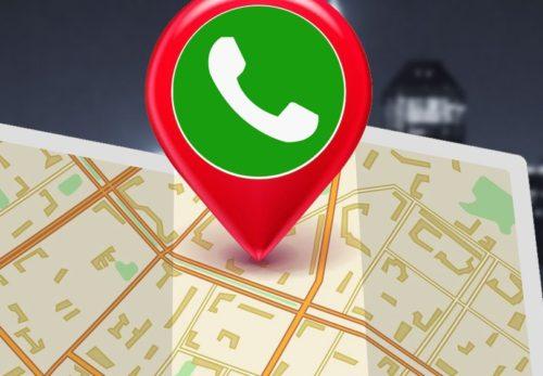 Как указать другим свое местоположение, если не знаешь адреса (поиск по координатам)