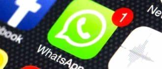 Как узнать переписку в WhatsApp другого человека