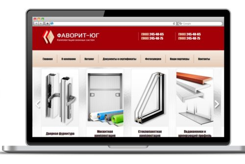 Создание сайтов от веб-студии «Голден Студио»