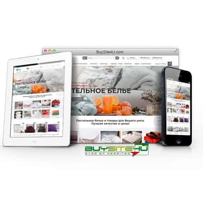Купить готовый сайт дешево от 300 рублей или получить бесплатно