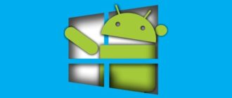 Эмулятор пк на андроид для игр