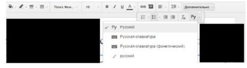 гугл презентация с текстом