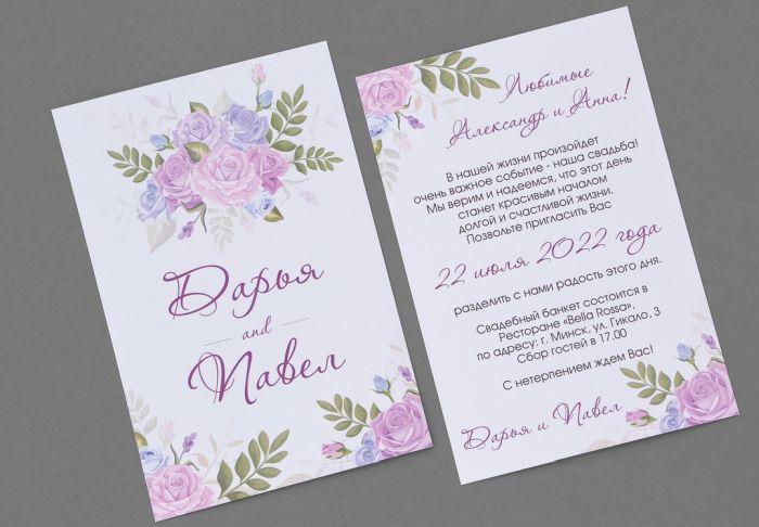конструктор пригласительных на свадьбу