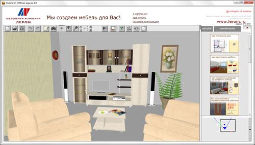 3D-Контент для ваших сайтов