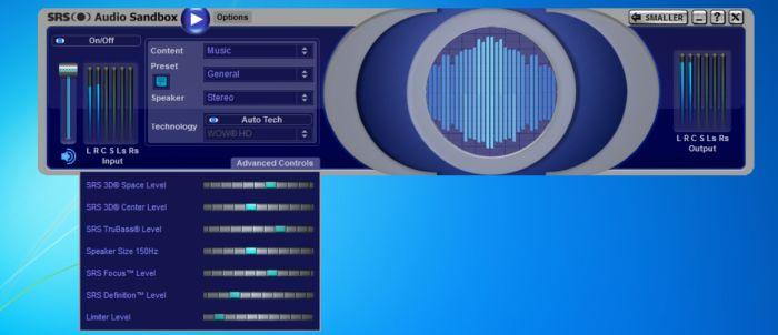 бесплатная программа для усиления звука на ноутбуке