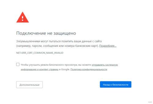 Предоставление SSL-сертификатов Trustwave SSL для сайтов от хостинг-провайдера 2DOMAINS
